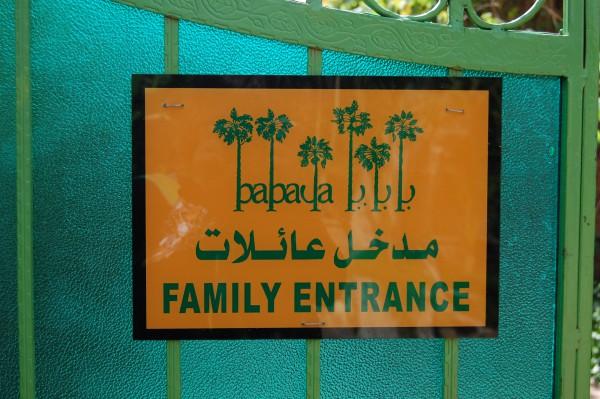 """""""Family Entrance"""" - separater Eingang für Frauen und Familien bei einem Café in Dschidda"""