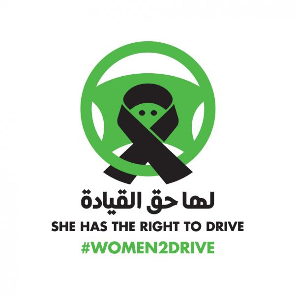 WOMEN2DRIVE_logo-1